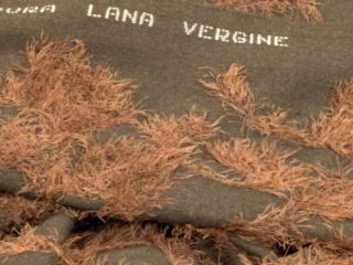 Ολόμαλο ύφασμα καφέ χρώμα φούστα ταγέρ